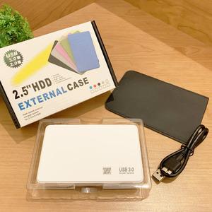 【USB 3.0 接続】化粧箱入り 2.5インチ HDD/SSD ケース USB 3.0 接続 SATA ハードディスクケース 4TBまで 工具不要 【白】