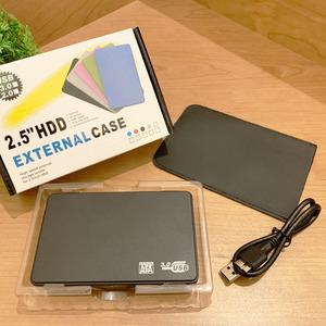 【USB 3.0 接続】 化粧箱入り 2.5インチ HDD/SSD ケース USB 3.0 接続 SATA ハードディスクケース 4TBまで 工具不要 【黒】