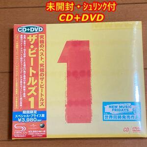 「ザ・ビートルズ1」 ザ・ビートルズ CD+DVD
