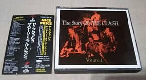 THE CLASH「ザ・ストーリー・オブ・ザ・クラッシュ」2CDベスト