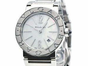 [3年保証] ブルガリ レディース ブルガリブルガリ BBL26S 電池交換/新品仕上済 ホワイトシェル文字盤 クオーツ 腕時計 中古 送料無料