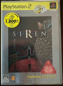 【PS2】 SIREN [PlayStation 2 the Best]サイレン