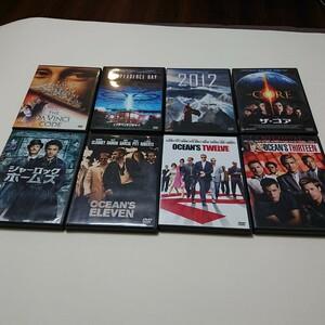DVD8本セット