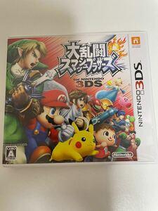 大乱闘スマッシュブラザーズ スマブラ 3DS