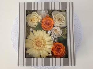 ★ ガーベラ ローズのプリザーブドフラワー BOX ★ イエロー オレンジ ボックス アレンジ ★黄色 誕生日 お祝い プレゼント 花 ★ 匿名配送