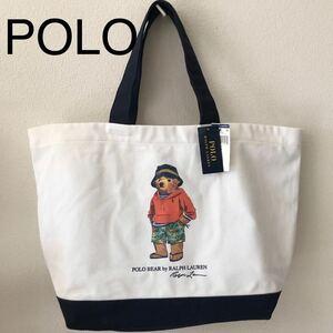 新品 ブランド 正規品 polo ポロ ラルフローレン ポロベア ビッグ エコバッグ マザーズ バッグ トートバッグ ホワイト サマー バケーション