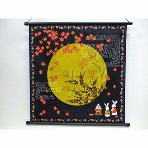 タペストリー 壁掛け 掛軸 お月見 うさぎ 紅葉 秋