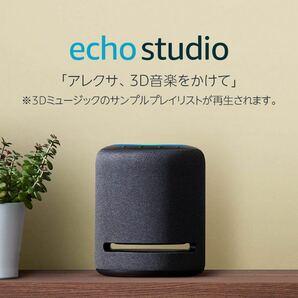 新品未開封 amazon echo studio (外箱の外箱も未開封です)