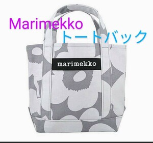 Marimekko マリメッコ トートバッグ グレー