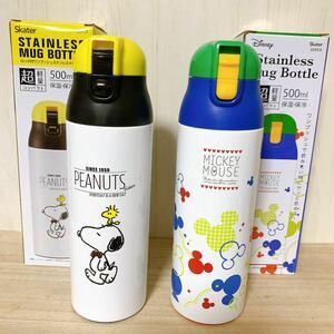 スヌーピー &ミッキー カラフルポップ☆500ml ステンレスマグボトル
