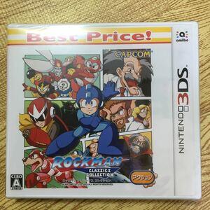 【新品未開封】ロックマン クラシックス コレクション [Best Price!]◆ニンテンドー3DSソフト