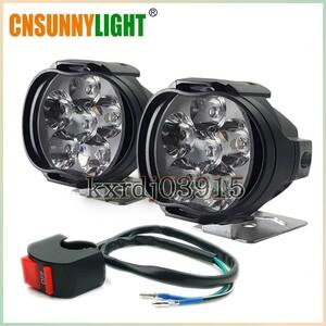 ff◇オートバイ 8 ワット LED ヘッドライト バイクスクーター ランプ フォグ ランニングライト