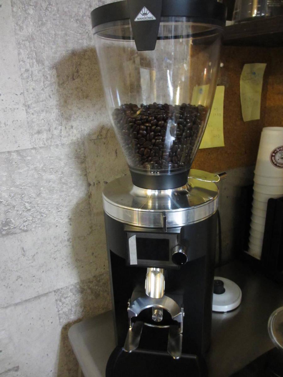 Mahlkonig マールクーニック E65S エスプレッソグラインダー マルケニッヒ ミル コーヒー豆