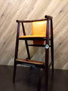 C1104A ヒダ家具 ベビーチェア 子供用品 椅子 チェア 家具 子供椅子 木製 発送 ゆうパック 170サイズ 札幌