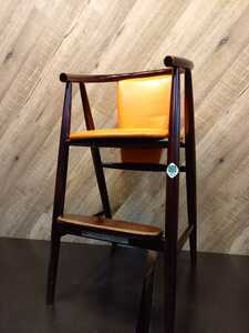 C1104F ヒダ家具 ベビーチェア 子供用品 椅子 チェア 家具 子供椅子 木製 発送 ゆうパック 170サイズ 札幌