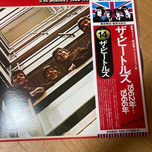 THE BEATLES ザ・ビートルズ レコード 豪華ポスター、解説書、ディスコグラフィー付