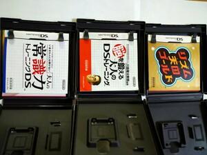 任天堂 DSソフトケース