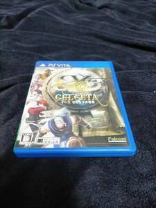 イースセルセタの樹海 PS Vita