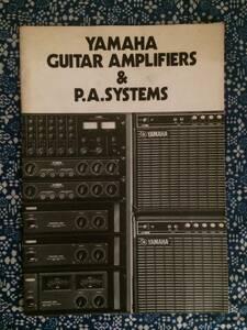 送料無料&レア希少非売品●YAMAHA GUITAR AMPLIFIERS &P.A.SYSTEMS* ヤマハギターアンプ&PAシステム*カタログ*1978年物?当時物*全22P