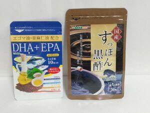 国産すっぽん黒酢 1か月(30日分)DHA+EPA(10日分)セット KW: ダイエット アミノ酸 クエン酸 コラーゲン 美容 ファスティング 酵素 */K