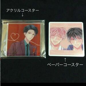 2、吉尾アキラ先生 赤い糸シリーズ最新刊「結んだ恋の伝え方」発売記念展