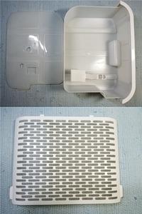 アイリスオーヤマ 衣類乾燥除湿機 排水タンク&フィルターカバー (DDC-50用)