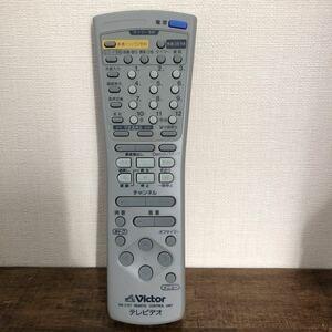 【即決】★K2030★ Victor ビクター ビデオテレビリモコン RM-C157