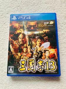 【PS4】 三國志13 [通常版]