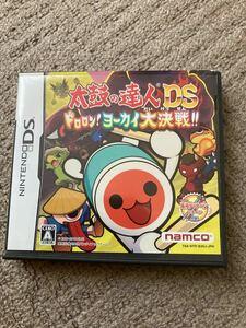 任天堂DS 太鼓の達人 ドロロン 妖怪大決戦 DSソフト