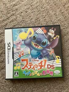 任天堂DS ソフト スティッチDS オハナとリズムで大冒険