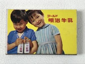 【未使用】マッチ箱 (空箱)ボトル写真付 ゴールド明治牛乳 フルーツ牛乳 メーピス お友達 C 希少 昭和レトロ