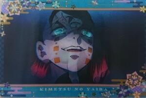 鬼滅の刃 劇場版「鬼滅の刃」 無限列車編 名場面回顧カード 3 魘夢 えんむ