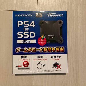 ポータブルSSD 480GB PS4対応 I-O DATA