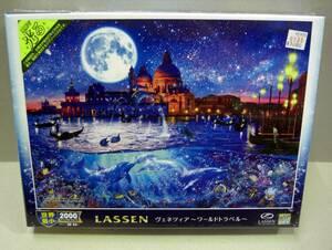 ☆人気作品 ラッセン ヴェネツィア ~ワールドトラベル~ 2000スーパースモールピース