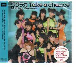 C5040・モーニング娘。「ワクテカ Take a chance」