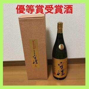【古酒】琉球泡盛 神村酒造 守禮 しゅれい 44度 5年熟成古酒