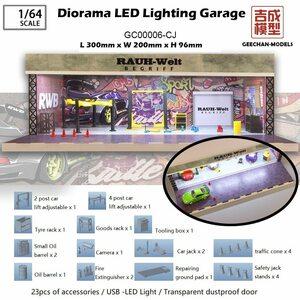 DIY1 / 64ダイキャストカーモデルアセンブリジオラマUSBLED照明ガレージモデルカーディスプレイ