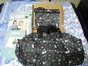 ☆ムーミン・2WAYボストンバッグ&サコシュセット(ブラックにムーミン柄)冊子☆未使用