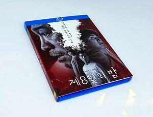 韓国映画「第8日の夜」ブルーレイ Blu-ray イ・ソンミン パク・ヘジュン 海外盤