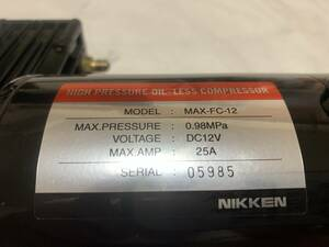 ボルドワールド 修理必要 エアサスコンプレッサー