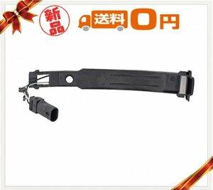★送料無料★Deurreli ABSハンドルバーセンサー エクステリアドアハンドル バーセンサー ABS材 アウディA4 A5 A