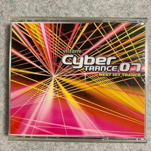 Velfarre Cyber Trance 07 -Best Hit Trance