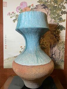 花瓶 壷 古信楽 床の間 玄関 和風 和室 時代物 自然釉 希少品 在銘あり 焼き物 置物 飾り 高さ約40cm