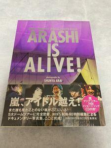 ARASHI IS ALIVE photobook CD付き 定価2300円