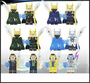翌日発送 1体選べる  ロキ マーベル アベンジャーズ ブロック ミニフィグ レゴ LEGO 互換 ミニフィギュア v