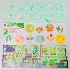 切手シート シール切手 630×3シート