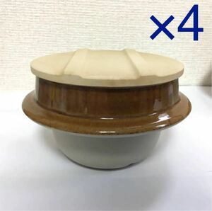 釜飯 陶器 飯釜 蓋付き 4個セット 植木鉢 多肉植物 容器 和風インテリア 和小物 和風置物