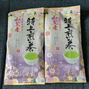 特上煎茶知覧茶×2
