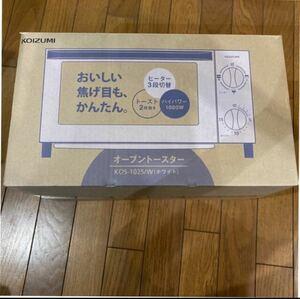 小泉オーブントースターKOS-1025/W(ホワイト)