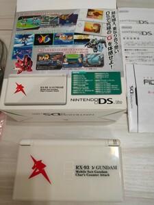 値下げ中 レア 限定版 DS lite ニューガンダムver 完品 本体 ハード ニンテンドーDS Lite 貴重